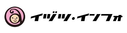 イヅツ.インフォ