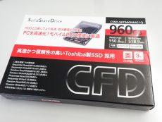 CFDのSSD