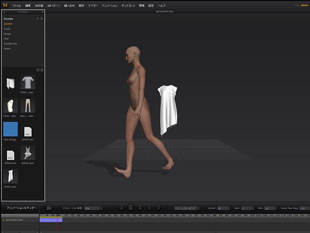 服のシミュレーションソフト