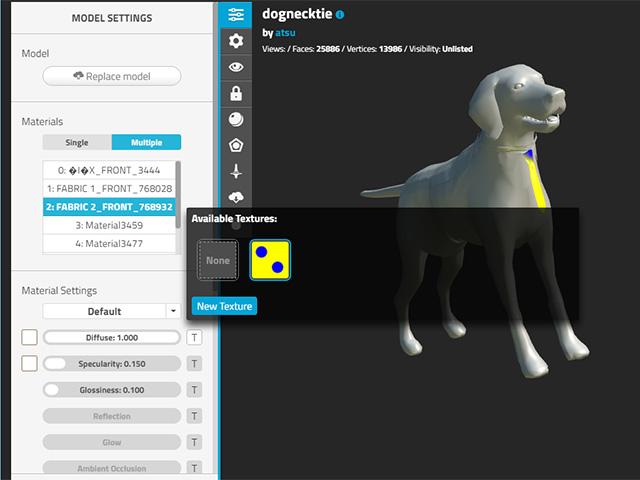 3Dマテリアル設定